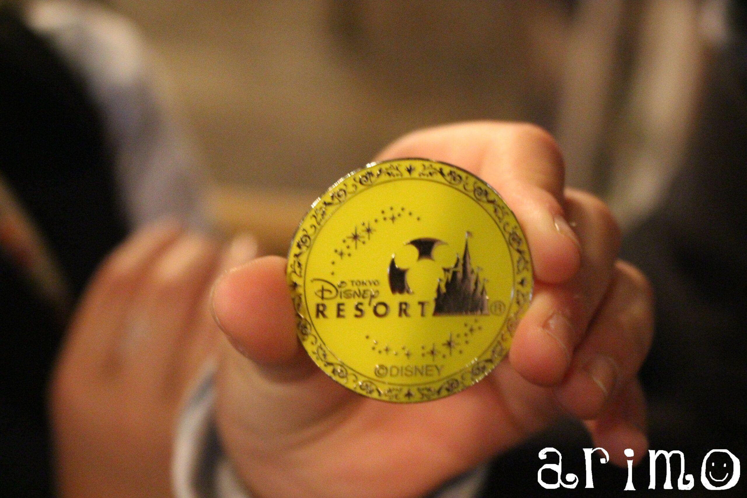 ディズニーシー:ビール交換メダル