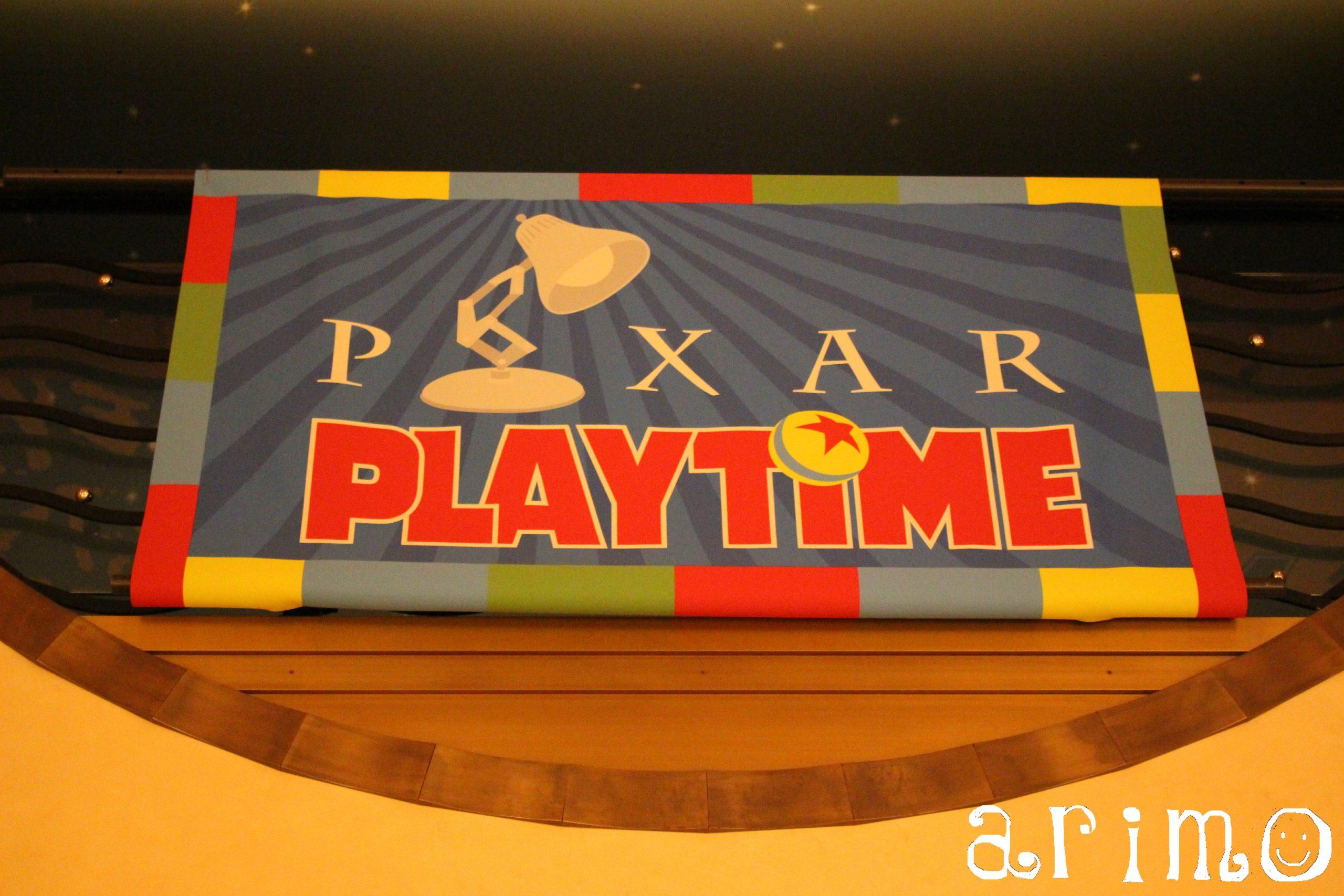 アンバサダーホテル:PIXAR PLAYTIME