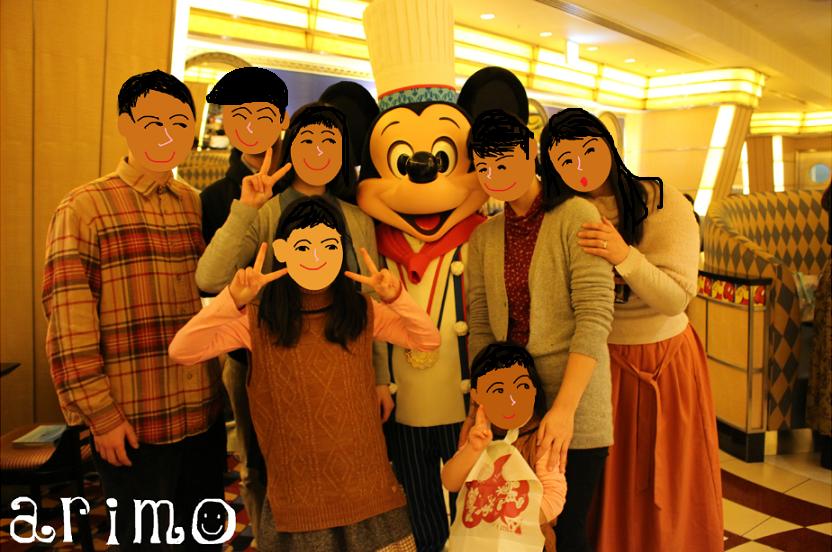 ディズニーアンバサダーホテル:シェフ・ミッキー