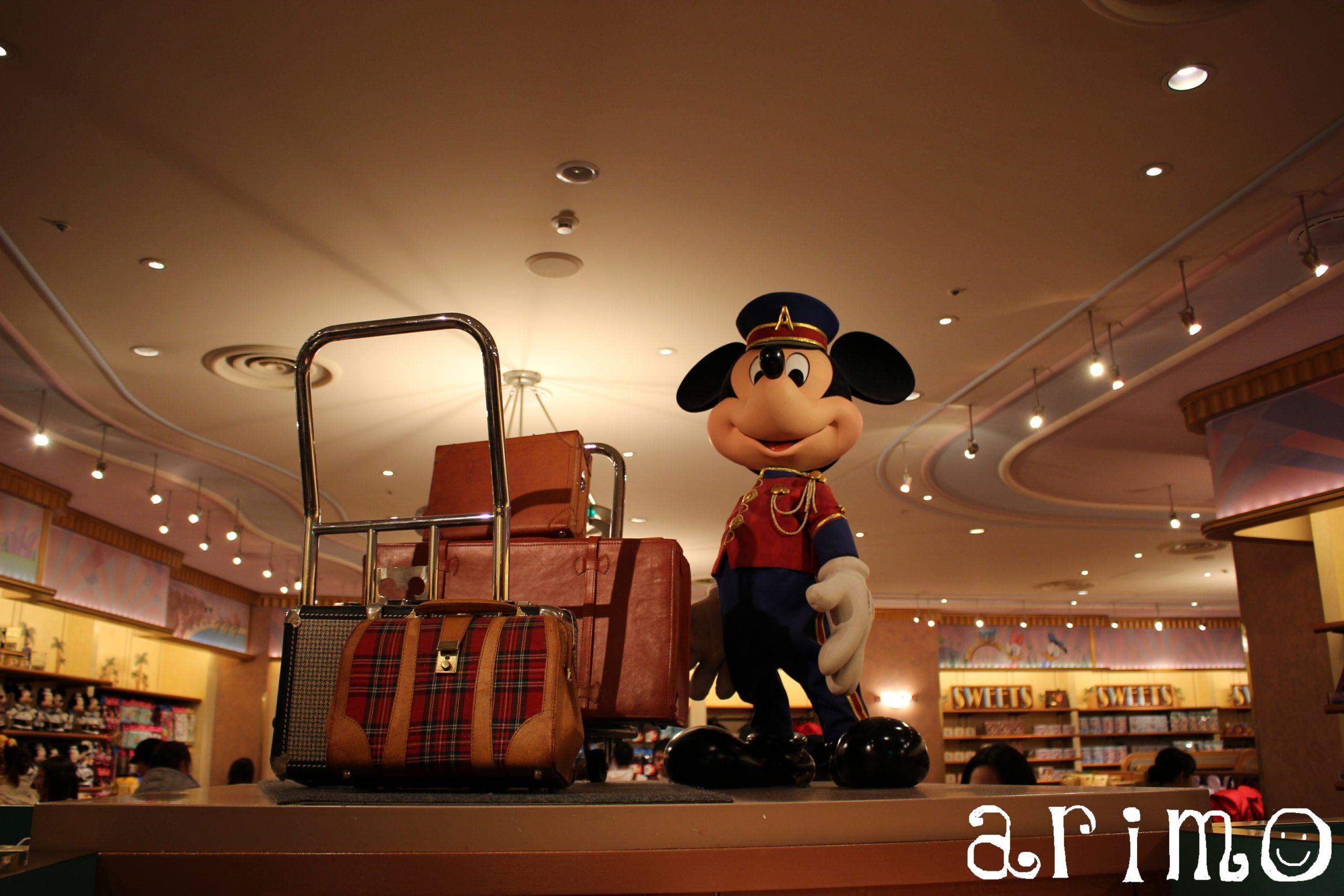 アンバサダーホテル:フェスティバル・ディズニー