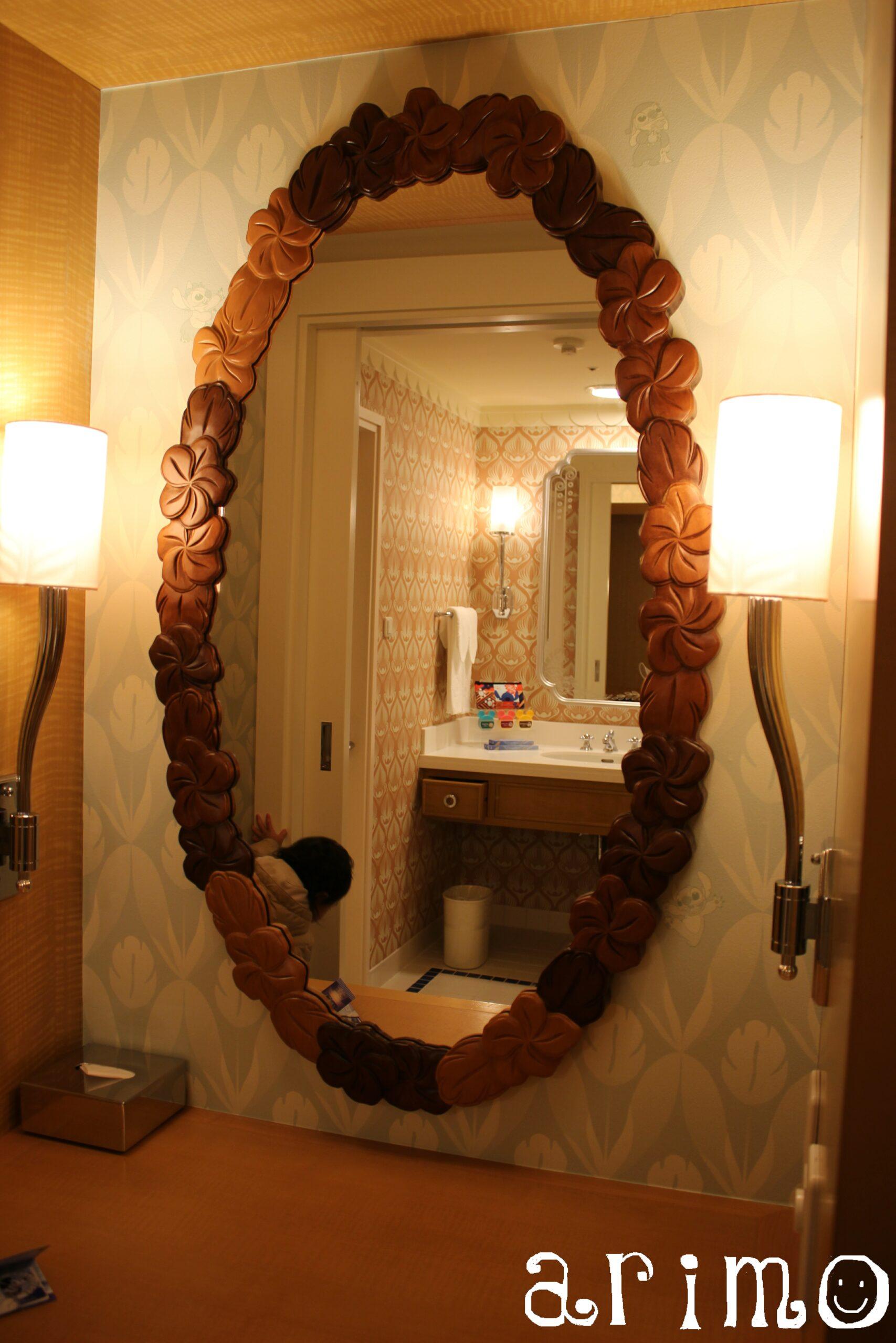ディズニーアンバサダーホテル:スティッチルーム