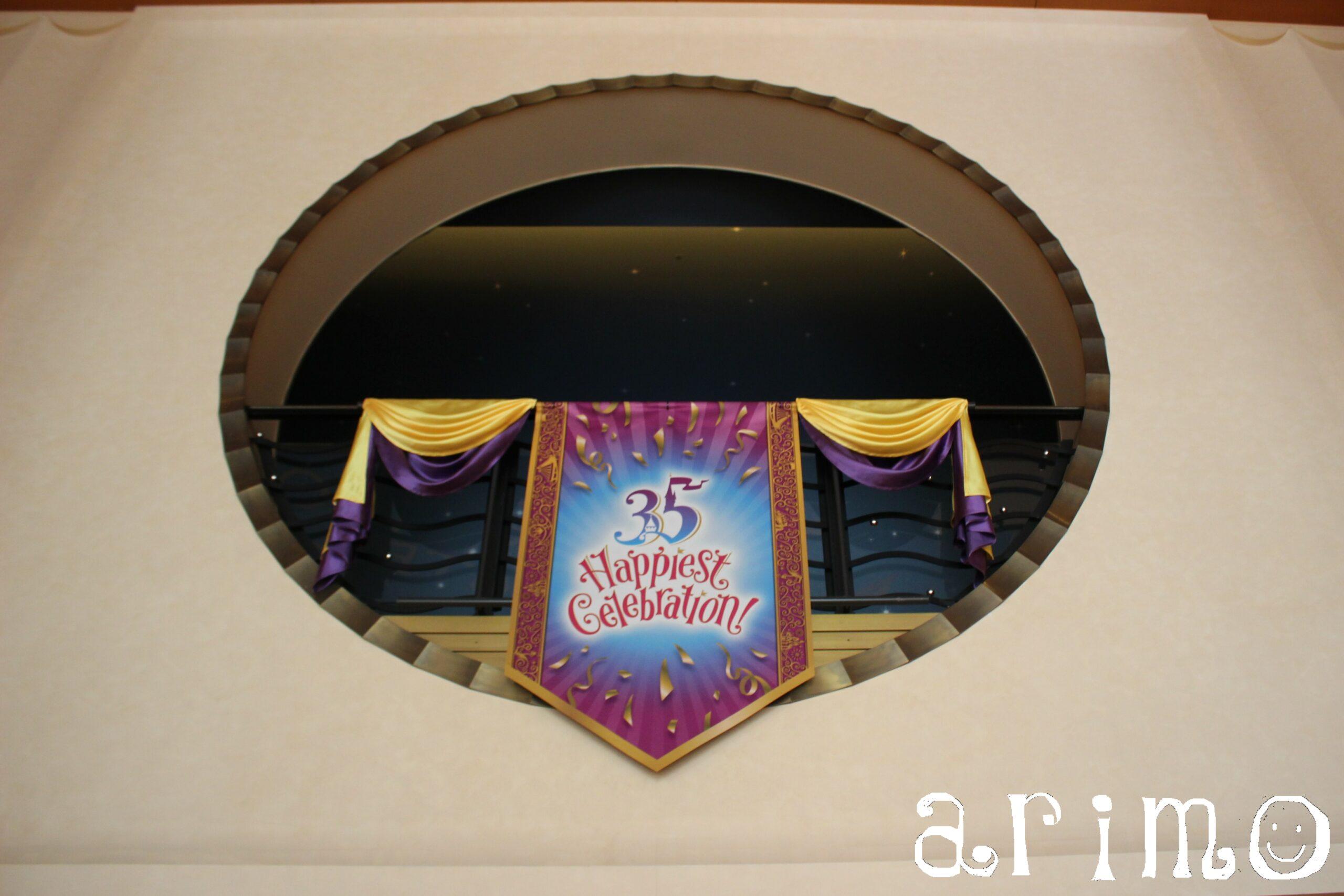 アンバサダーホテルロビーのピアノ…誰が弾いているの!?